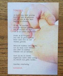 Voeden, gedicht, Lentezoet, kaart, wonderzolder.nl