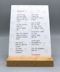 kracht gedicht, lentezoet, gedicht, kaart, wonderzolder.nl