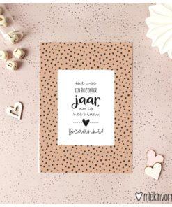 Het was een bijzonder jaar, nu is het klaar, bedankt, schooljaar, miekinvorm, wonderzolder.nl