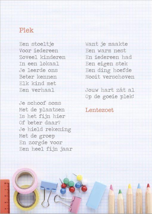 A4 kaart plek, lentezoet, schooljaar, juf, meester, wonderzolder.nl